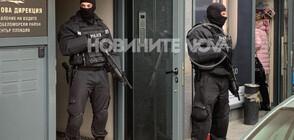 Отново спецоперация в Басейнова дирекция-Пловдив