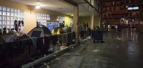 Напрежение на островите Лесбос и Хиос заради бежанските центрове