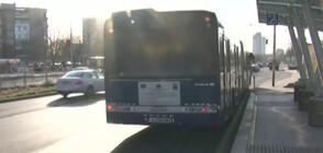 Пътници станаха заложници на кондукторка в автобус за почти час
