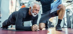 62-годишен мъж стоя в поза планк над 8 часа и постави нов рекорд на Гинес (ВИДЕО+СНИМКИ)