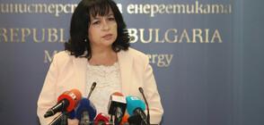Петкова: До края на 2025 г. ще има пълна либерализация на енергийния ни пазар