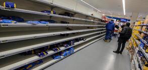 Страхът опразни магазините в Италия (ВИДЕО+СНИМКИ)