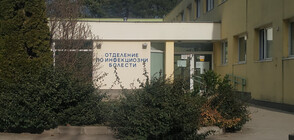 Съмнения за случай на коронавирус в Русе (ВИДЕО+СНИМКИ)