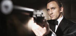 ЗАРАДИ КОРОНАВИРУСА: Отлагат премиерата на новия филм за Джеймс Бонд