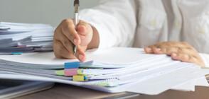 Работодатели и синдикати постигнаха частично споразумение за болничните