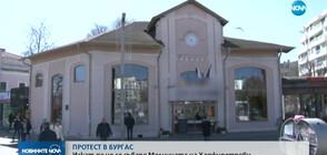 Протест в Бургас в защита на емблематична сграда
