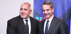Борисов ще разговаря с гръцкия си колега в Александруполис
