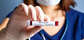 В Пловдив изследват дете на година за коронавирус
