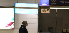 Какви са мерките срещу коронавируса на Летище София? (ВИДЕО)