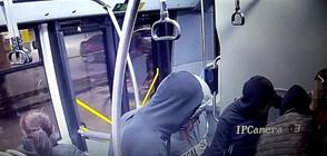 СДВР пусна кадри от нападението над момчето в столичния автобус (СНИМКИ)