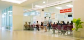 Трима, пристигнали от Италия, са приети в болницата в Шумен