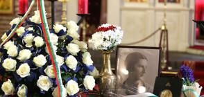 20 години от смъртта на последната българска царица (ВИДЕО+СНИМКИ)