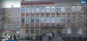 Фалиралата общинска болница в Раднево остана без ръководство