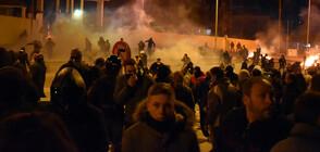 60 ранени полицаи при бунт на Лесбос срещу мигрантски лагери (ВИДЕО+СНИМКИ)