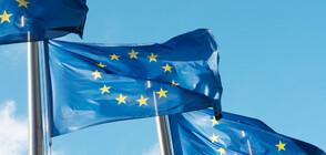 ЕК извади България от списъка на държавите с лоши макроикономически показатели