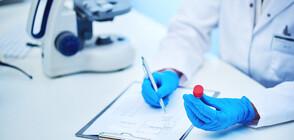 Излизат резултатите от пробите на пациенти в страната
