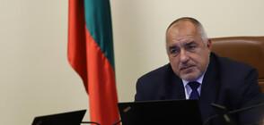 Премиерът Борисов - на изслушване в парламента