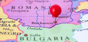 ПОТВЪРДЕНО: Първи случай на коронавирус в Румъния (ВИДЕО)
