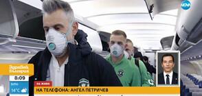 """Мач по време на коронавирус: Петричев за мерките преди срещата """"Лудогорец"""" – """"Интер"""" в Милано"""