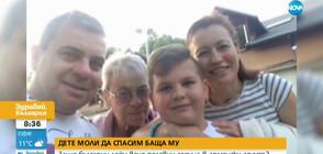 Защо българин лежи вече половин година в арменски арест?