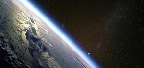 Земята се сдоби с нова Луна (СНИМКА)