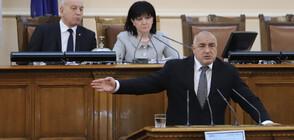 Борисов: Ако 50-100 хиляди са под домашна карантина, НОИ ще се изпразни