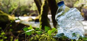 Европейските реки са тревожен източник на пластмаса