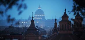 Ватиканът: Папата е леко болен