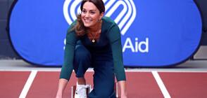СПОРТНА И СТИЛНА: Кейт Мидълтън се състезава с атлети (СНИМКИ)