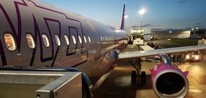 Wizz Air спира всички полети от София до Лисабон