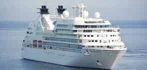 Кораб от Италия акостира на пристанището в Бургас, екипажът му е под карантина