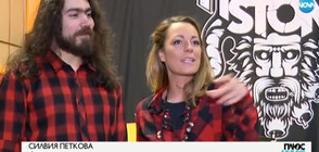 Силвия Петкова - героиня в клип на рок балада