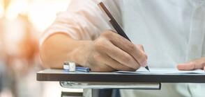 Зрелостниците писаха по Елин Пелин на матурата по БЕЛ (ВИДЕО)