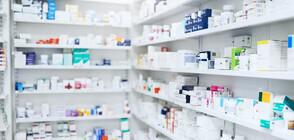 Рязък недостиг на противогрипните лекарства в аптеките