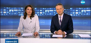 Новините на NOVA (27.02.2020 - централна)