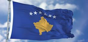 Косово премахва митата върху сръбски стоки