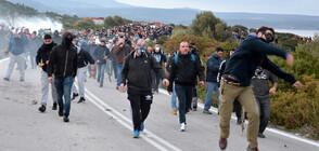 Трети ден на протести и безредици на остров Лесбос