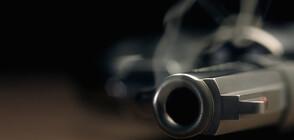 Дете беше неволно простреляно от леля си