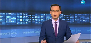 Новините на NOVA (28.02.2020 - 8.00)