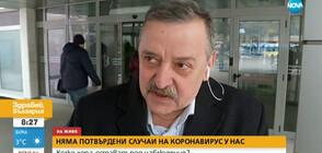 Кантарджиев пред NOVA: Не се прикриват положителни проби за коронавирус у нас