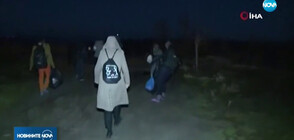 ТУРСКИ МЕДИИ: 300 мигранти са се насочили към границата с Гърция (ВИДЕО)