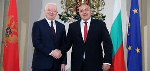 Борисов: Сътрудничеството ни с Черна гора спомага и при справяне с общите предизвикателства (ВИДЕО+СНИМКИ)