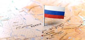 Руската академия на науките се оплаква от Илон Мъск в ООН