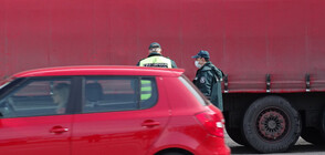 България затегна контрола на границата с Гърция заради коронавируса