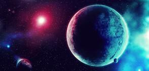 Открита е планета, на която е възможно да има живот