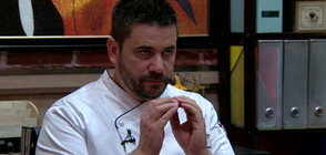Недопустимо поведение в Hell's Kitchen България