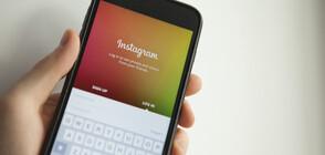 Instagram се срина в Европа