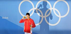 Осемгодишно наказание за трикратен олимпийски шампион (ВИДЕО+СНИМКИ)