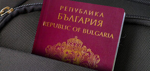 Двама задържани в Сърбия за търговия с български паспорти