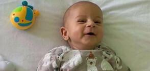 ПРЕЦЕДЕНТ: Събраха парите за трансплантацията на тежко болно бебе само за нощ